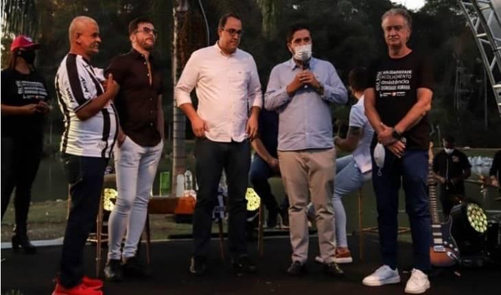 Divulgação/Atletico-MG